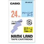 正規販売店 海外並行輸入正規品 クリーニングテープ カシオ計算機 ネームランド用クリーニングテープ XR-24CLE