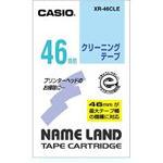 クリーニングテープ 割引も実施中 カシオ計算機 ネームランド用クリーニングテープ XR-46CLE OUTLET SALE