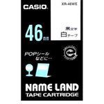 ネームランド お見舞い のテープカートリッジ カシオ計算機 ネームランド用テープ 白黒46mm XR-46WE 訳あり