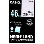 ネームランド のテープカートリッジ カシオ計算機 透明黒46mm ふるさと割 限定特価 XR-46X ネームランド用テープ