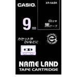 ネームランド 推奨 のテープカートリッジ カシオ計算機 黒 信託 XR-9ABK ネームランド用白文字テープ