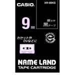ネームランド 春の新作続々 のテープカートリッジ カシオ計算機 ネームランド用テープ 黒銀 9mm XR-9BKS おトク