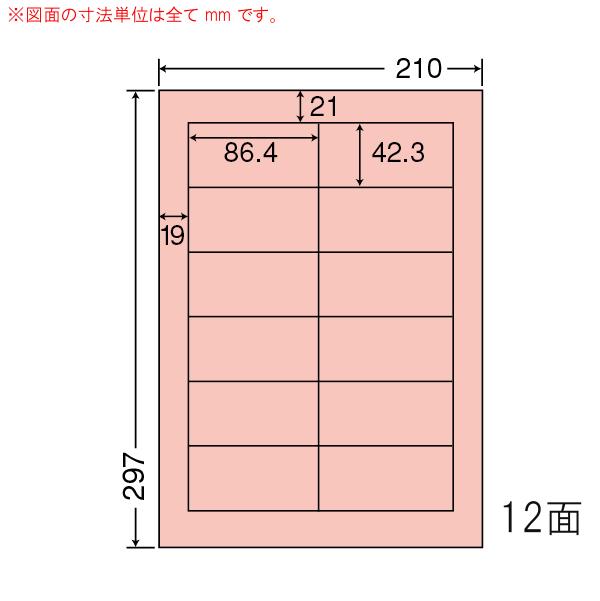 東洋印刷(ナナクリエイト) マルチタイプカラーラベル剥離タイプ レッドー 12面 CL-11FHR(500シート入)