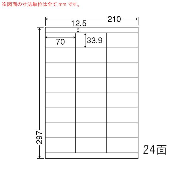 東洋印刷(ナナクリエイト) シートカットラベル 24面 CL-48FH(500シート入)