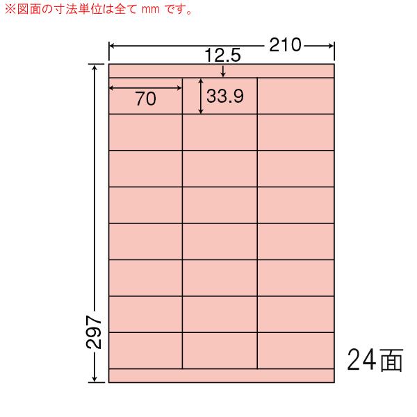 東洋印刷(ナナクリエイト) マルチタイプカラーラベル剥離タイプ レッドー 24面 CL-48FHR(500シート入)