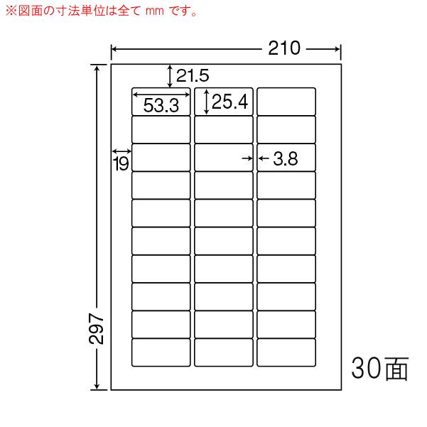 東洋印刷(ナナクリエイト) シートカットラベル 30面 CL-52FH(500シート入)