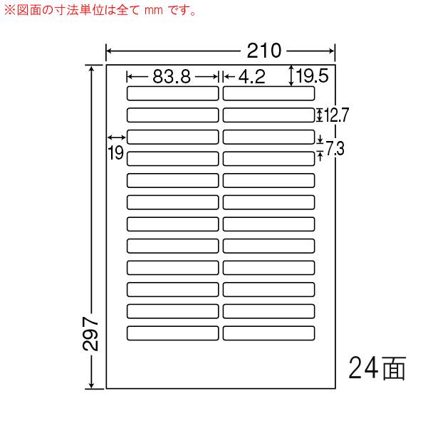 東洋印刷(ナナクリエイト) シートカットラベル 24面 CL-56FH(500シート入)