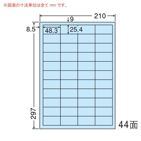 東洋印刷(ナナクリエイト) マルチタイプカラーラベル剥離タイプ ブルー 44面 CL-60FHB(500シート入)