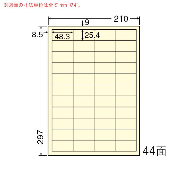東洋印刷(ナナクリエイト) マルチタイプカラーラベル剥離タイプ イエロー 44面 CL-60FHY(500シート入)
