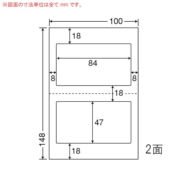 東洋印刷(ナナクリエイト) 医療機関向けラベルはがきサイズ 2面 CLH-27(1000シート入)