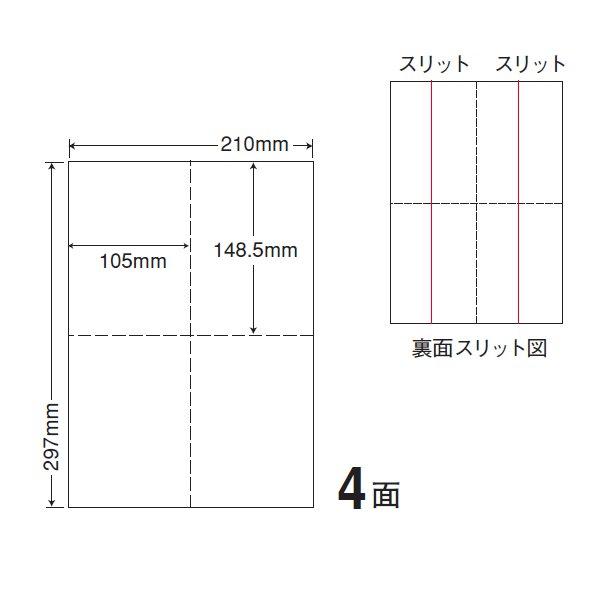 東洋印刷(ナナクリエイト) ミシン入マルチラベル 4面 CLM-1(500シート入)