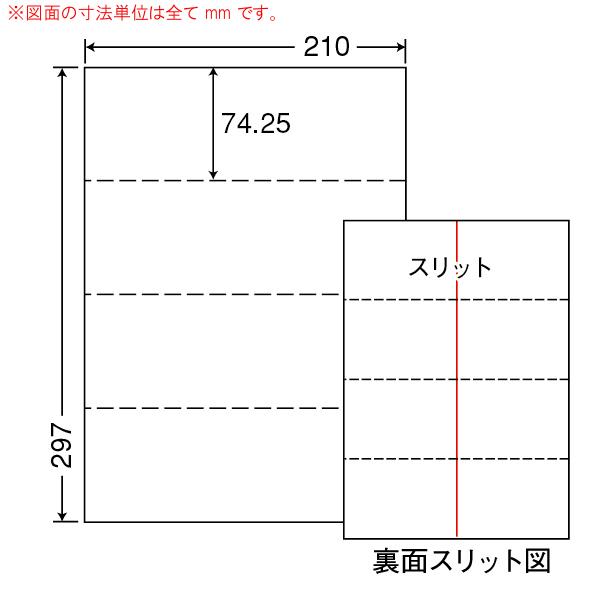 東洋印刷(ナナクリエイト) ミシン入マルチラベル 4面 CLM-2(500シート入)