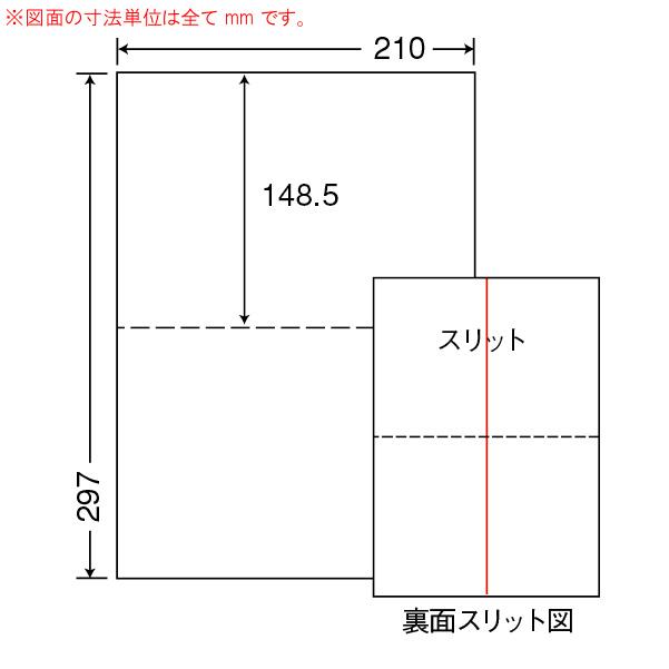 東洋印刷(ナナクリエイト) ミシン入マルチラベル 2面 CLM-4(500シート入)