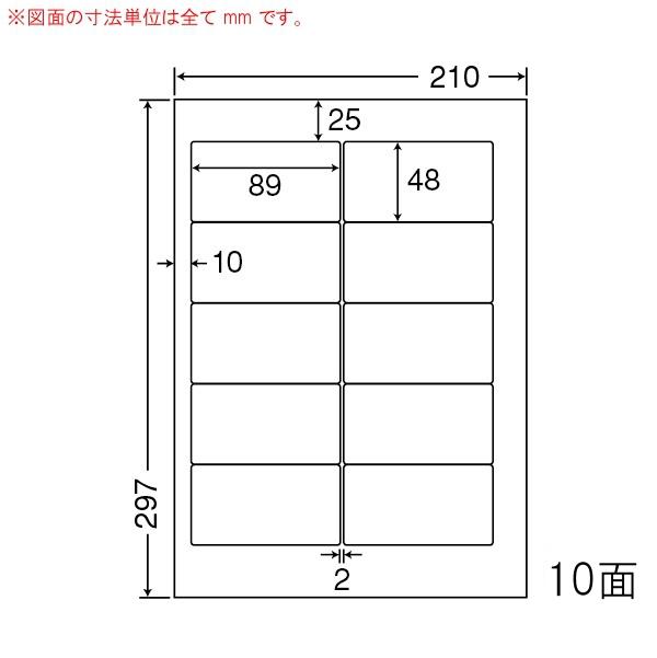 東洋印刷(ナナワード) マルチタイプラベル再剥離タイプ 10面 CNA210F(500シート入)