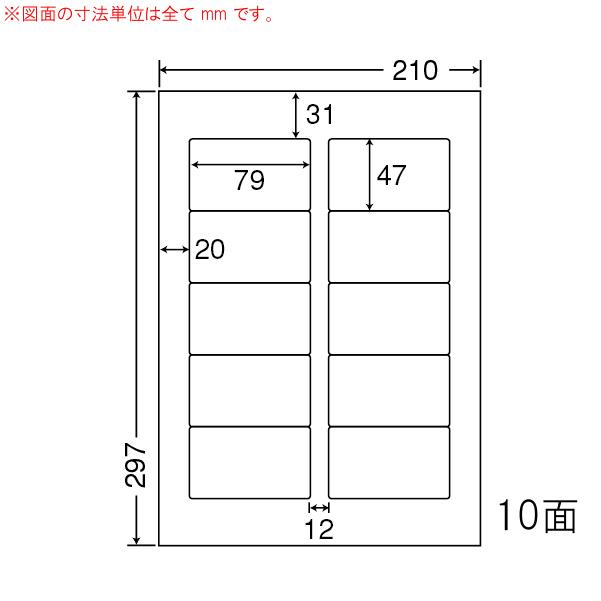 東洋印刷(ナナワード) マルチタイプラベル 10面 LDW10Mi(500シート入)