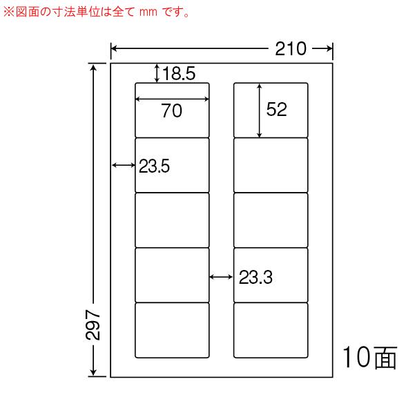 東洋印刷(ナナワード) マルチタイプラベル再剥離タイプ 10面 LDW10MLF(500シート入)