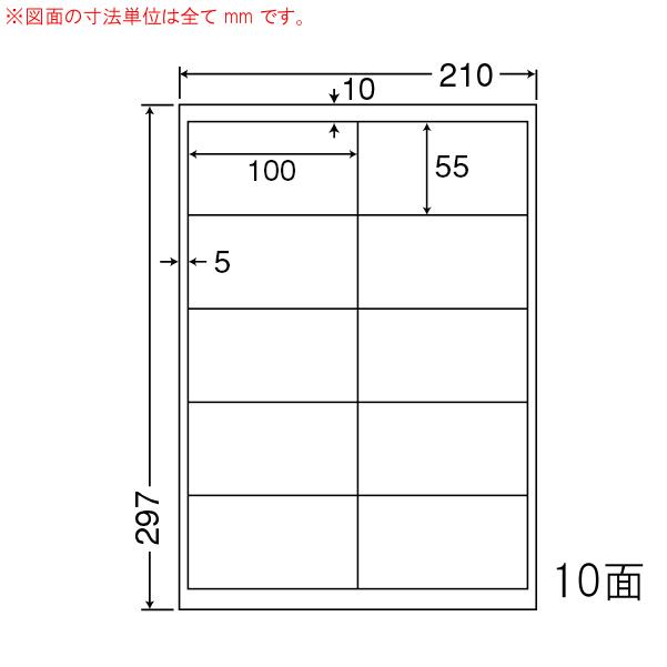 東洋印刷(ナナワード) マルチタイプラベル再剥離タイプ 10面 LDW10MOF(500シート入)