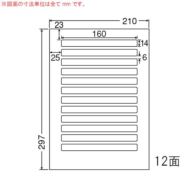 東洋印刷(ナナワード) マルチタイプラベル再剥離タイプ 12面 LDW12EF(500シート入)