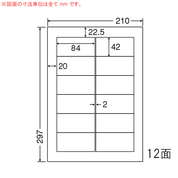 東洋印刷(ナナワード) マルチタイプラベル再剥離タイプ 12面 LDW12PHF(500シート入)