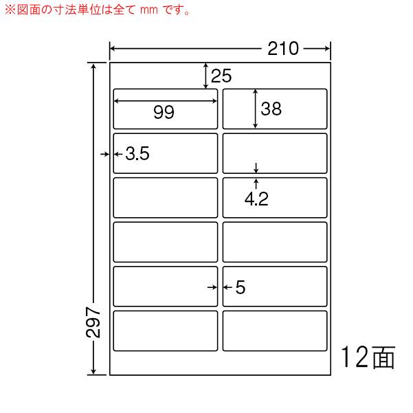 東洋印刷(ナナワード) マルチタイプラベル再剥離タイプ 12面 LDW12PKF(500シート入)