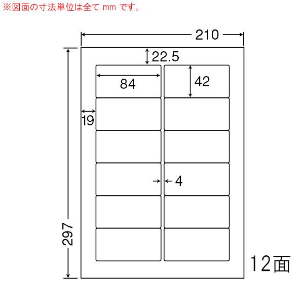 東洋印刷(ナナワード) マルチタイプラベルカラーインクジェットプリンタ用ラベル 12面 LDW12POX(500シート入)