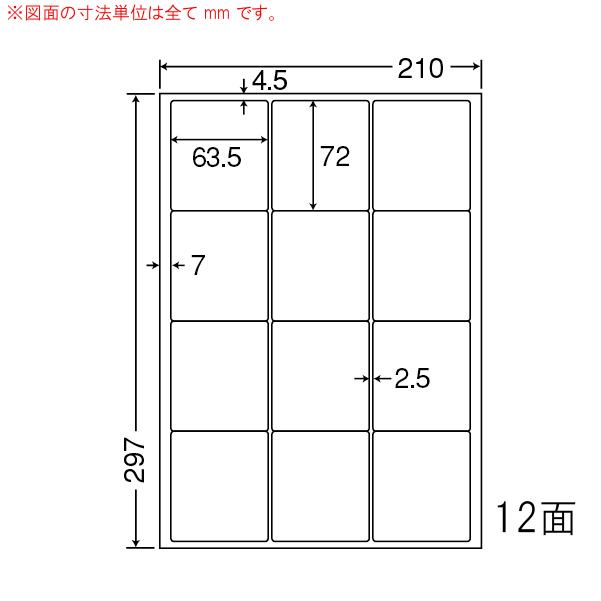 東洋印刷(ナナワード) マルチタイプラベル再剥離タイプ 12面 LDW12SCF(500シート入)