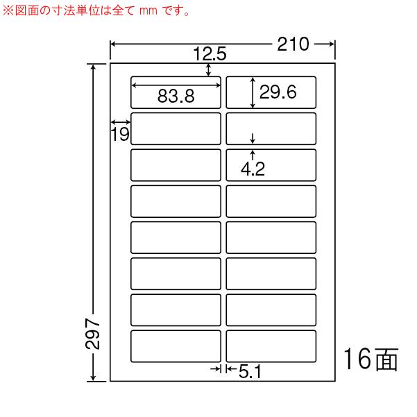 東洋印刷(ナナワード) マルチタイプラベル 16面 LDW16UCF(500シート入)