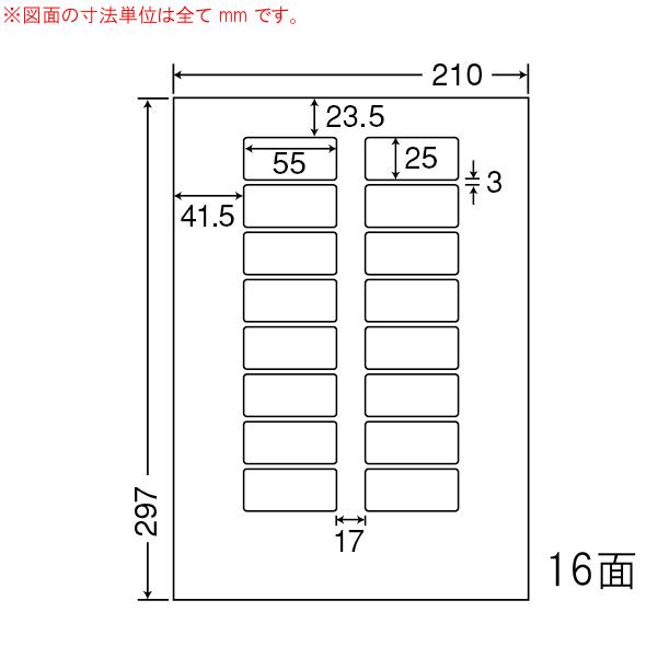 東洋印刷(ナナワード) マルチタイプラベル 16面 LDW16UEF(500シート入)