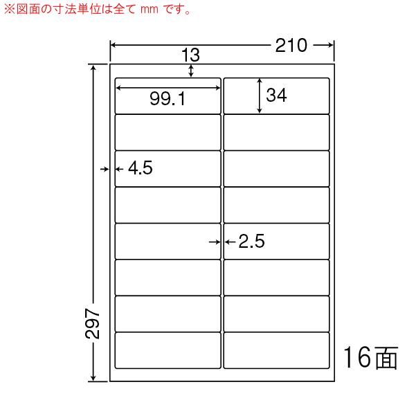 東洋印刷(ナナワード) マルチタイプラベル再剥離タイプ 16面 LDW16UGF(500シート入)