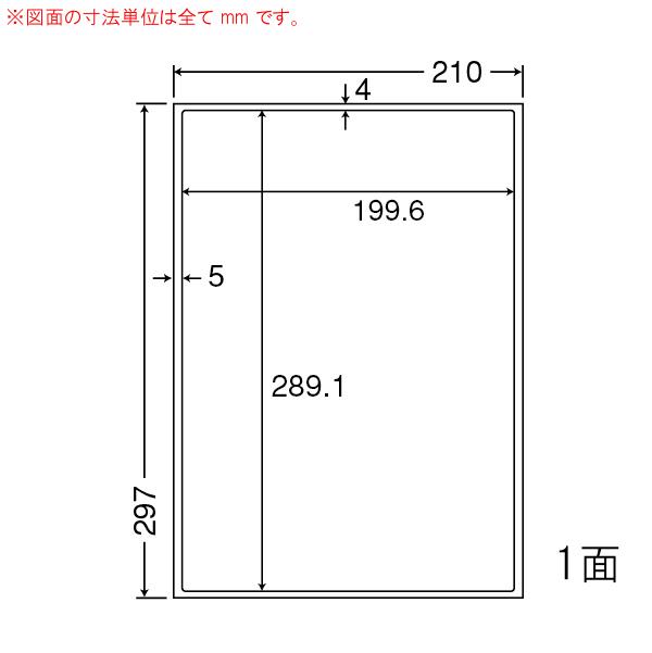 東洋印刷(ナナワード) マルチタイプラベル再剥離タイプ 1面 LDW1ZBF(500シート入)