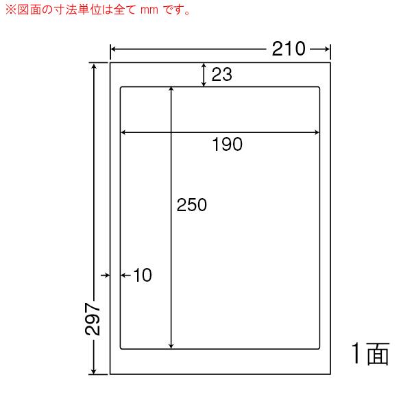 東洋印刷(ナナワード) マルチタイプラベル再剥離タイプ 1面 LDW1ZF(500シート入)