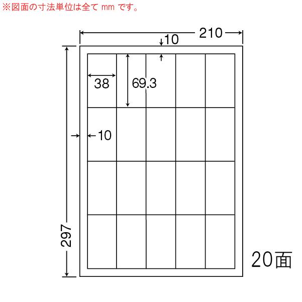 東洋印刷(ナナワード) マルチタイプラベル再剥離タイプ 20面 LDW20SF(500シート入)