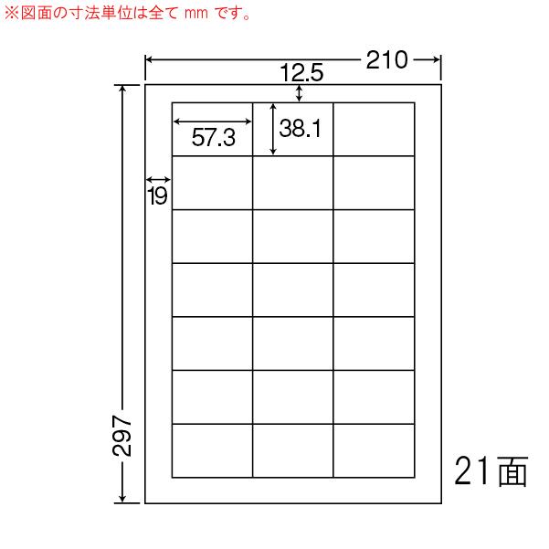 東洋印刷(ナナワード) マルチタイプラベル再剥離タイプ 21面 LDW21QF(500シート入)