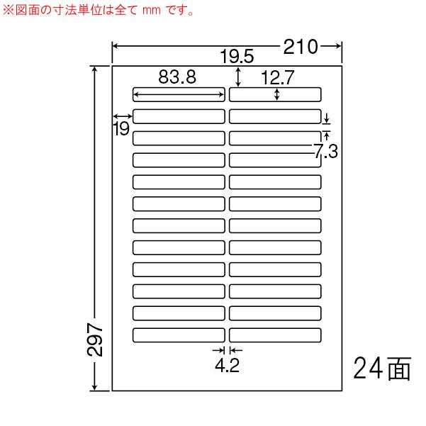 東洋印刷(ナナワード) マルチタイプラベル再剥離タイプ 24面 LDW24EBF(500シート入)