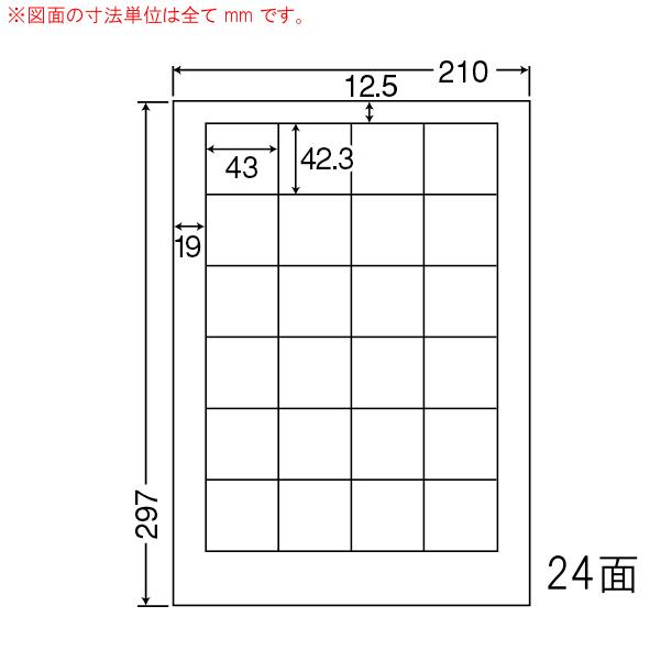 東洋印刷(ナナワード) マルチタイプラベル再剥離タイプ 24面 LDW24PF(500シート入)
