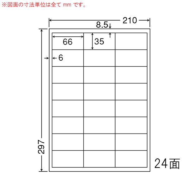 東洋印刷(ナナワード) マルチタイプラベル再剥離タイプ 24面 LDW24UEF(500シート入)