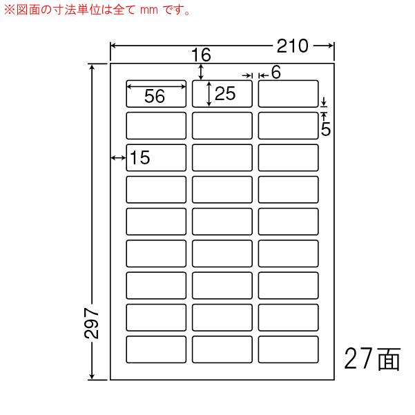 東洋印刷(ナナワード) マルチタイプラベル再剥離タイプ 27面 LDW27AF(500シート入)