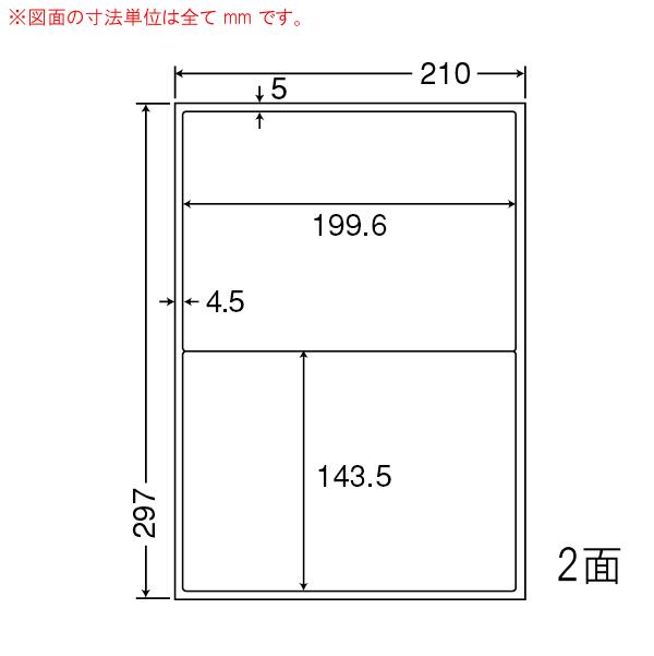 東洋印刷(ナナワード) マルチタイプラベル再剥離タイプ 2面 LDW2iBF(500シート入)