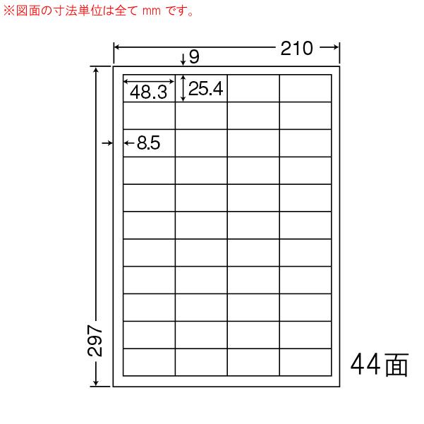 東洋印刷(ナナワード) マルチタイプラベル再剥離タイプ 44面 LDW44CEF(500シート入)
