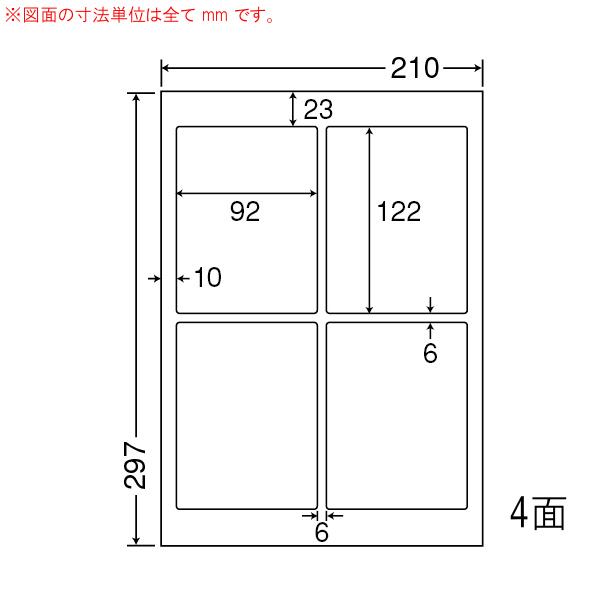 マルチタイプラベル再剥離タイプ 4面 東洋印刷(ナナワード) LDW4iBF(500シート入)