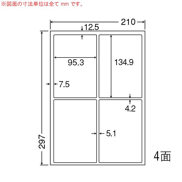 東洋印刷(ナナワード) マルチタイプラベル再剥離タイプ 4面 LDW4iCF(500シート入)