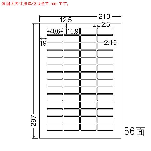東洋印刷(ナナワード) マルチタイプラベル再剥離タイプ 56面 LDW56LF(500シート入)