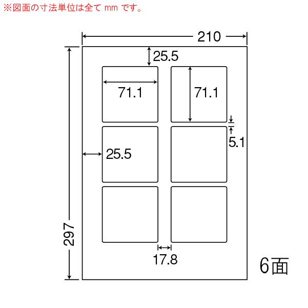 東洋印刷(ナナワード) マルチタイプラベル再剥離タイプ 6面 LDW6GF(500シート入)
