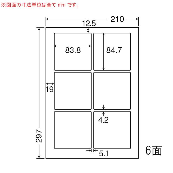 東洋印刷(ナナワード) マルチタイプラベル再剥離タイプ 6面 LDW6GKF(500シート入)