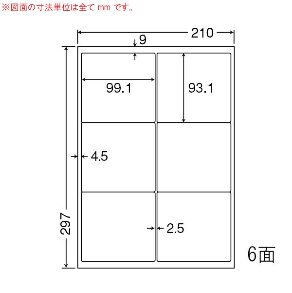 東洋印刷(ナナワード) マルチタイプラベル再剥離タイプ 6面 LDW6GMF(500シート入)