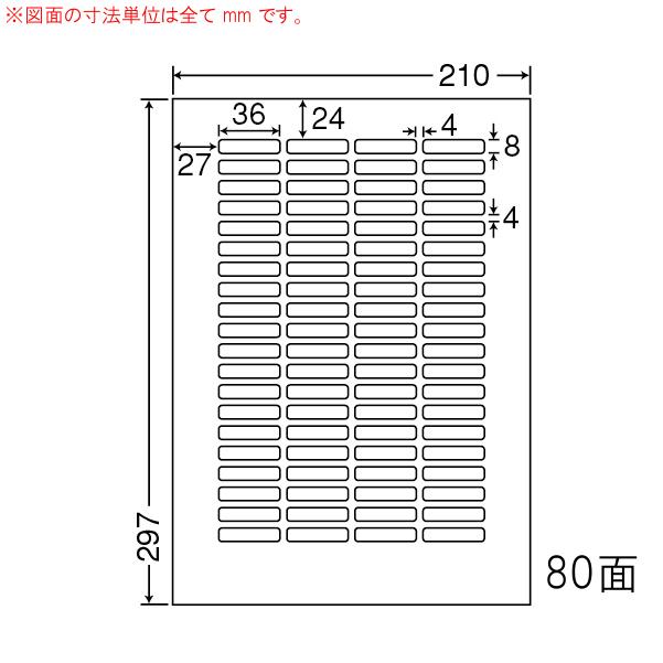 東洋印刷(ナナワード) マルチタイプラベル再剥離タイプ 80面 LDW80YF(500シート入)
