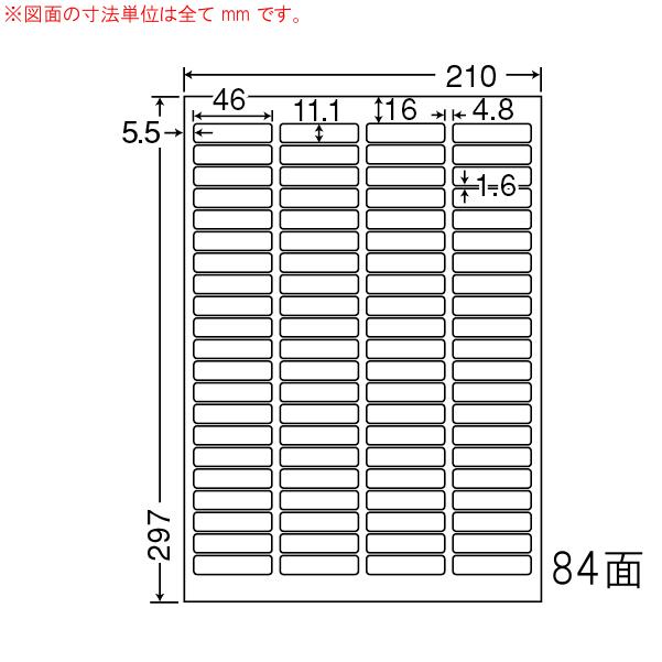 東洋印刷(ナナワード) マルチタイプラベル再剥離タイプ 84面 LDW84YAF(500シート入)