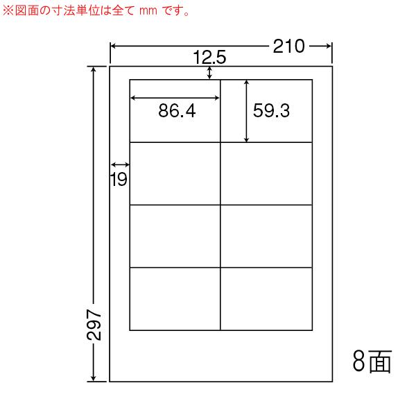 東洋印刷(ナナワード) マルチタイプラベル再剥離タイプ 8面 LDW8SF(500シート入)