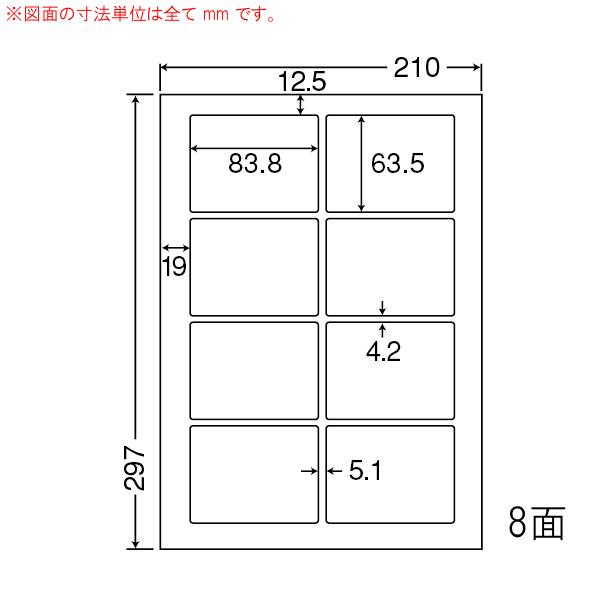 東洋印刷(ナナワード) マルチタイプラベル再剥離タイプ 8面 LDW8SJF(500シート入)