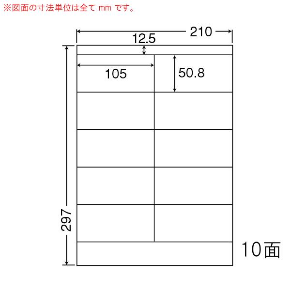 東洋印刷(ナナワード) マルチタイプラベル再剥離タイプ 10面 LDZ10MF(500シート入)